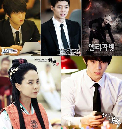 xiah junsu and song ji hyo dating